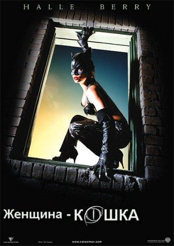 Смотреть Женщина-кошка онлайн в HD качестве 720p