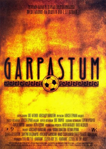 Смотреть Garpastum онлайн в HD качестве 720p
