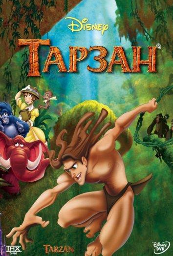 Смотреть Тарзан онлайн в HD качестве 720p