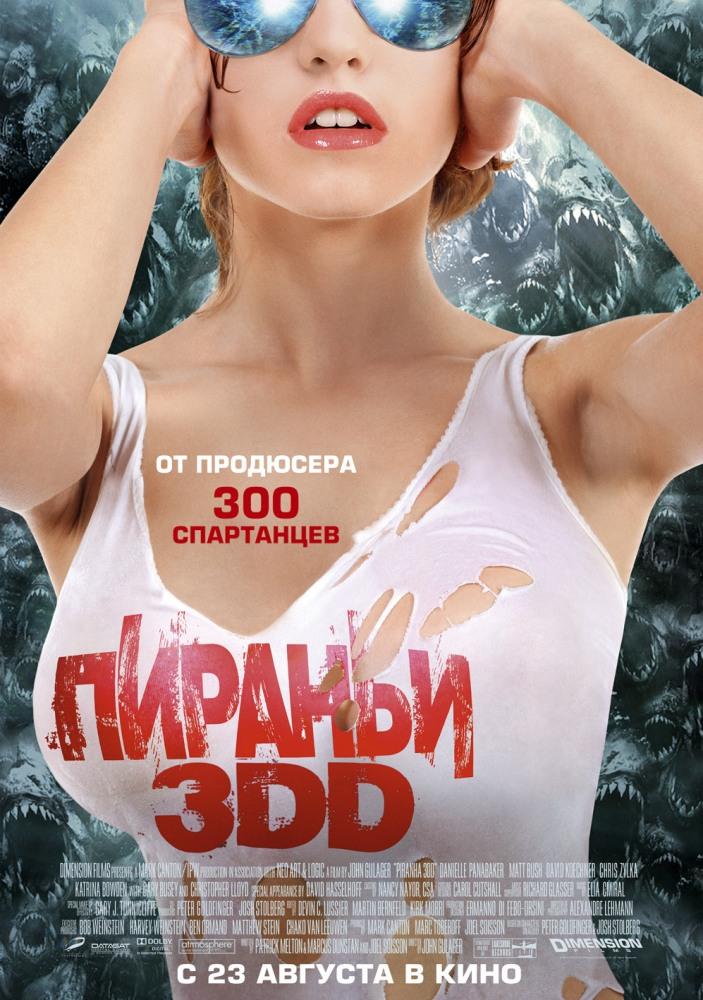 револьвер смотреть фильм онлайн бесплатно в хорошем качестве: