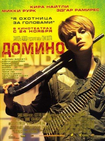 Смотреть Домино онлайн в HD качестве 720p