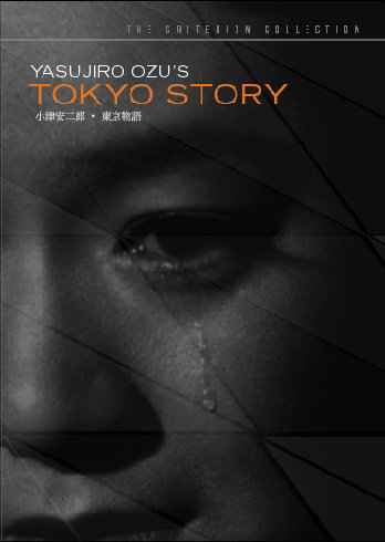 Смотреть Токийская повесть онлайн в HD качестве 720p