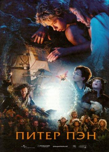 Смотреть Питер Пэн онлайн в HD качестве 720p