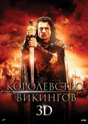Смотреть Королевство викингов онлайн в HD качестве 720p