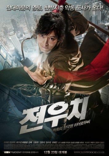 Смотреть Даосский маг Чон У Чхи онлайн в HD качестве 720p
