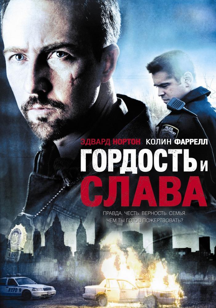 Фильм Элитный отряд: Враг внутри