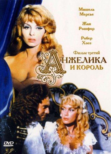 Смотреть Анжелика и король онлайн в HD качестве 720p
