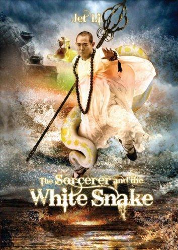 Смотреть Чародей и Белая змея онлайн в HD качестве 720p