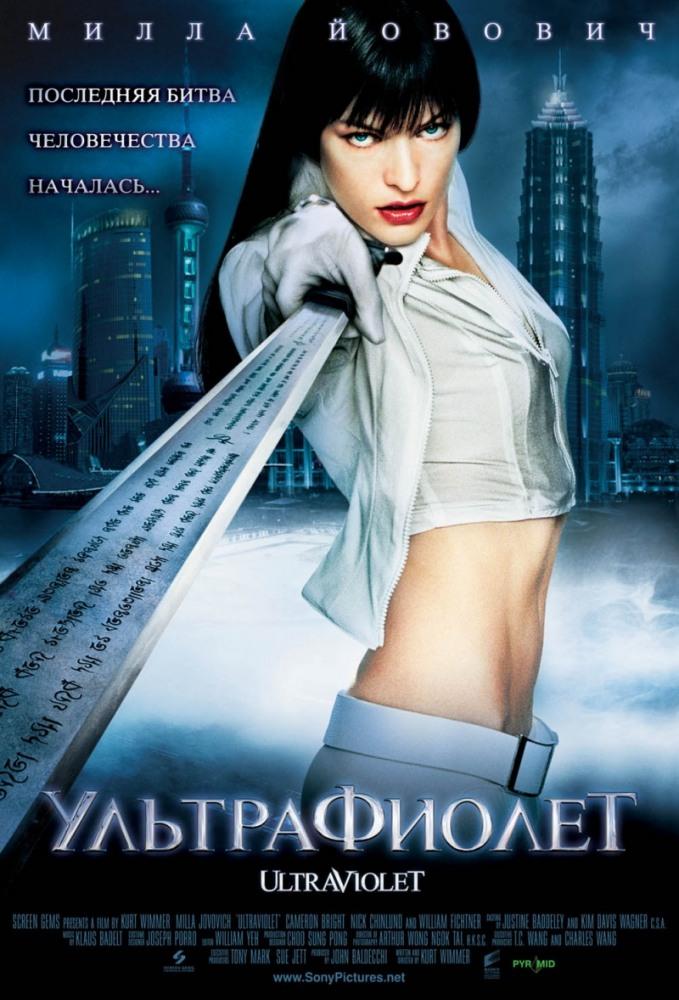 фильм вирус смотреть онлайн бесплатно в хорошем качестве: