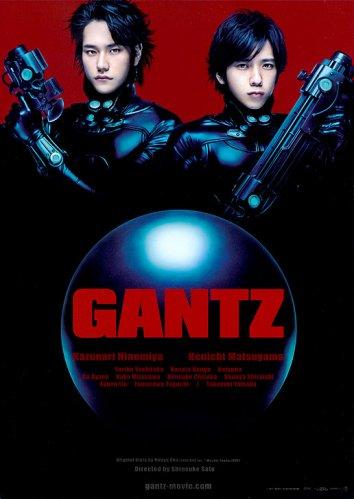 Смотреть Ганц онлайн в HD качестве 720p