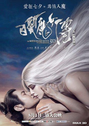 Смотреть Белокурая невеста из Лунного Королевства онлайн в HD качестве 720p