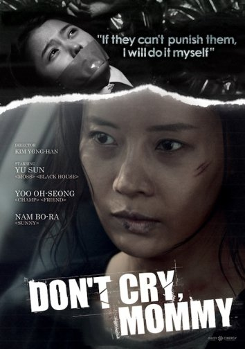 Смотреть Не плачь, мамочка онлайн в HD качестве 720p