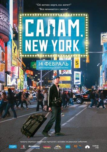 Смотреть Салам, New York онлайн в HD качестве 720p
