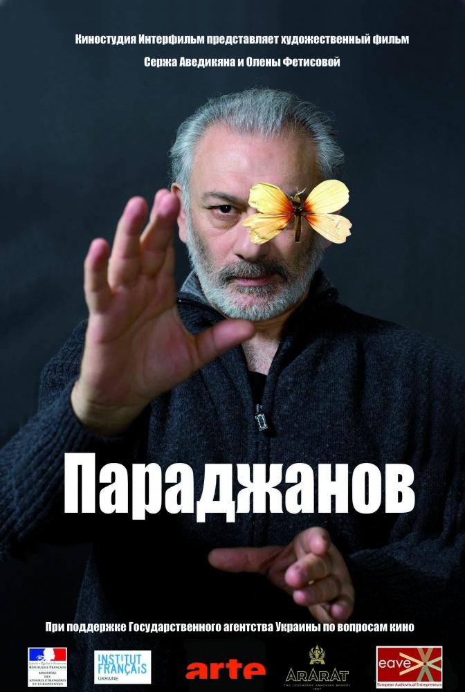 Лет рабства - КиноПоиск