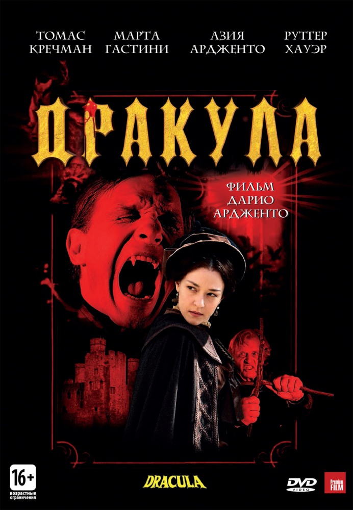 смотреть фильмы ужасов про вампиров все фильмы