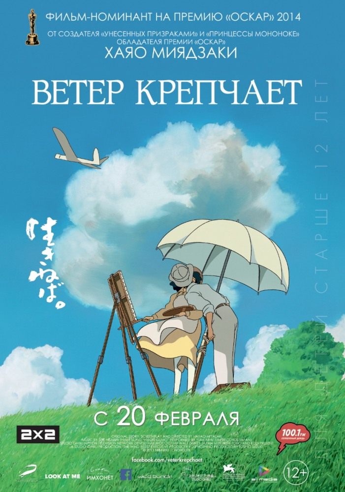 мультфильм ходячий замок смотреть онлайн бесплатно: