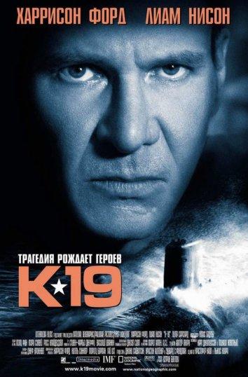 Смотреть К-19 онлайн в HD качестве 720p