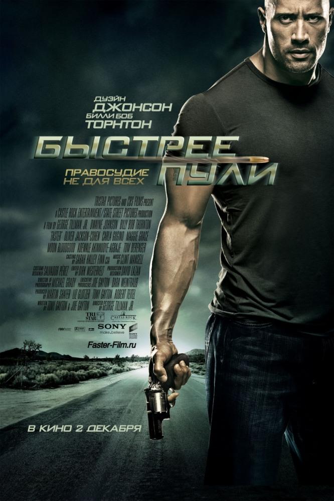 онлайн фильм 2010 смотреть бесплатно: