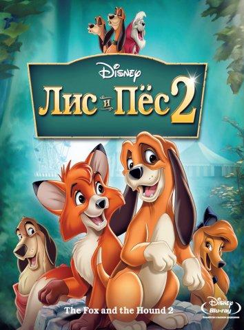Смотреть Лис и пёс 2 онлайн в HD качестве 720p