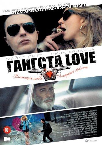Смотреть Гангста Love онлайн в HD качестве 720p
