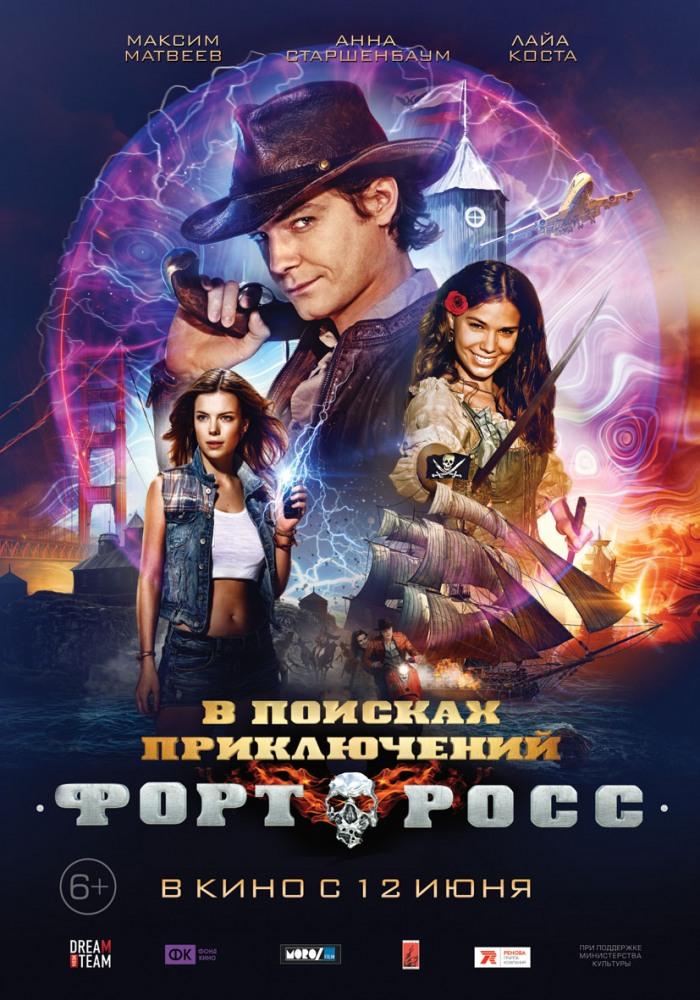 телепорт смотреть фильм бесплатно: