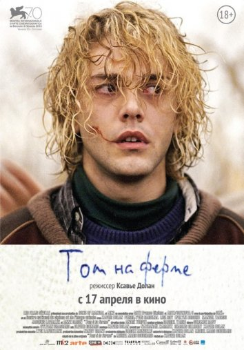 Смотреть Том на ферме онлайн в HD качестве 720p