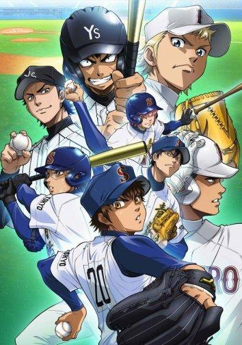 Смотреть Величайший бейсболист / Путь аса онлайн в HD качестве 720p