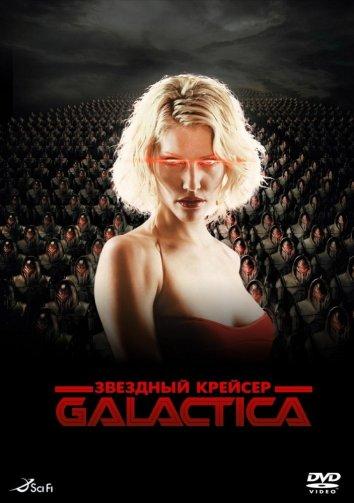 Смотреть Звездный крейсер Галактика / Звездный крейсер Галактика. Минисерии онлайн в HD качестве 720p