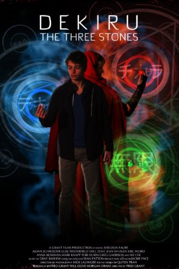 Смотреть Декиру: Магические камни онлайн в HD качестве