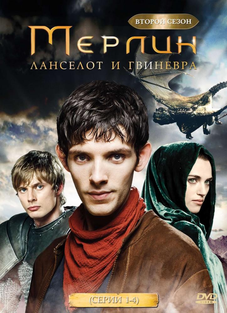 Сериал Мерлин 1 сезон (Merlin) смотреть онлайн