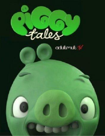 Истории свинок 3 сезон 16 серия