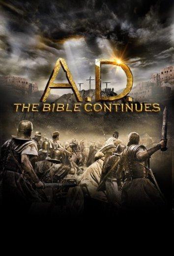 Смотреть Наша эра. Продолжение Библии онлайн в HD качестве 720p