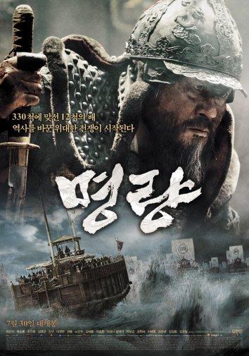Смотреть Битва за Мён Рян онлайн в HD качестве 720p