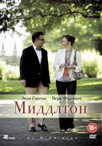 Смотреть Миддлтон онлайн в HD качестве 720p