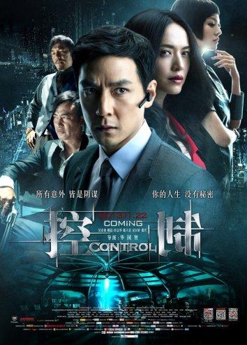 Смотреть Контроль онлайн в HD качестве 720p