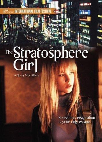 Смотреть Девушка из стратосферы онлайн в HD качестве 720p