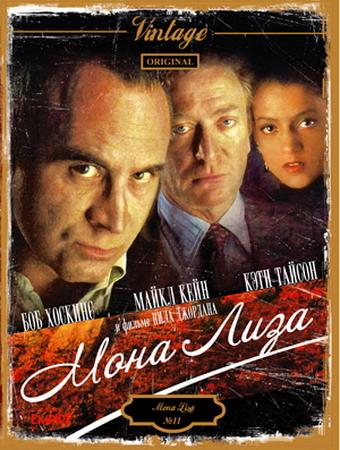 Смотреть Мона Лиза онлайн в HD качестве 720p