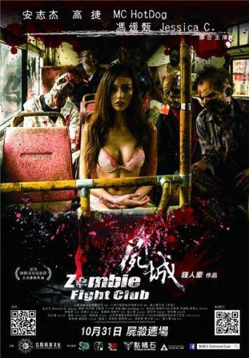 Смотреть Бойцовский клуб зомби онлайн в HD качестве 720p