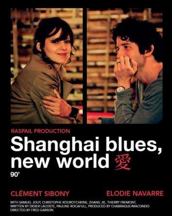 Смотреть Шанхай блюз – Новый свет онлайн в HD качестве 720p