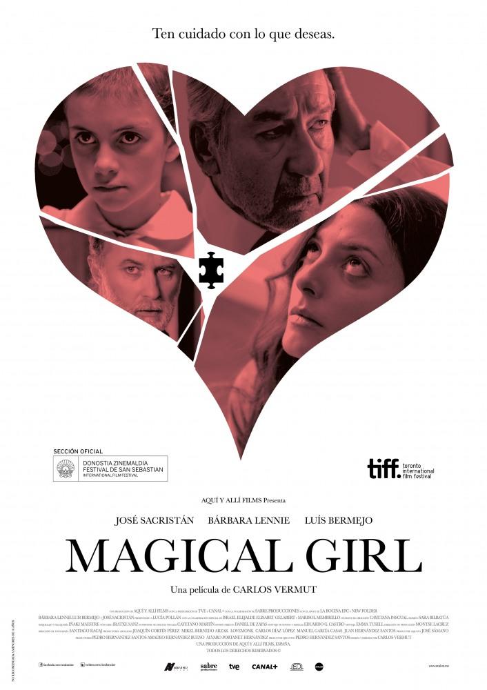 фильмы девочка смотреть онлайн: