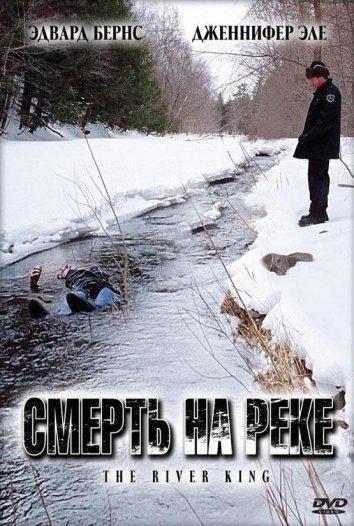 Смотреть Смерть на реке онлайн в HD качестве 720p