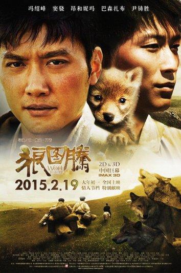 Смотреть Тотем волка онлайн в HD качестве 720p