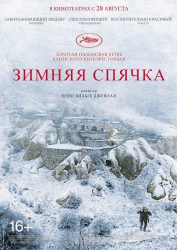 Смотреть Зимняя спячка онлайн в HD качестве 720p