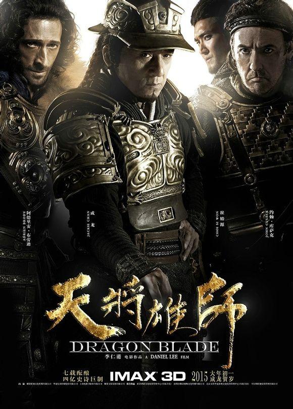 глаза дракона смотреть онлайн в хорошем качестве: