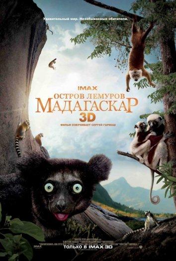 Смотреть Остров лемуров: Мадагаскар онлайн в HD качестве 720p