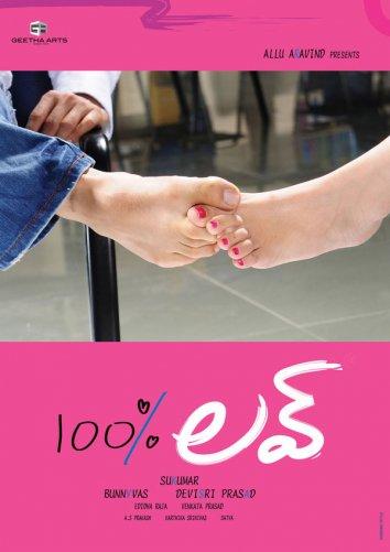 Смотреть 100% любовь онлайн в HD качестве 720p