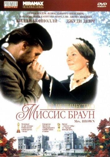 Смотреть Ее величество Миссис Браун онлайн в HD качестве 720p