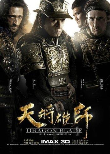Смотреть Меч дракона онлайн в HD качестве 720p