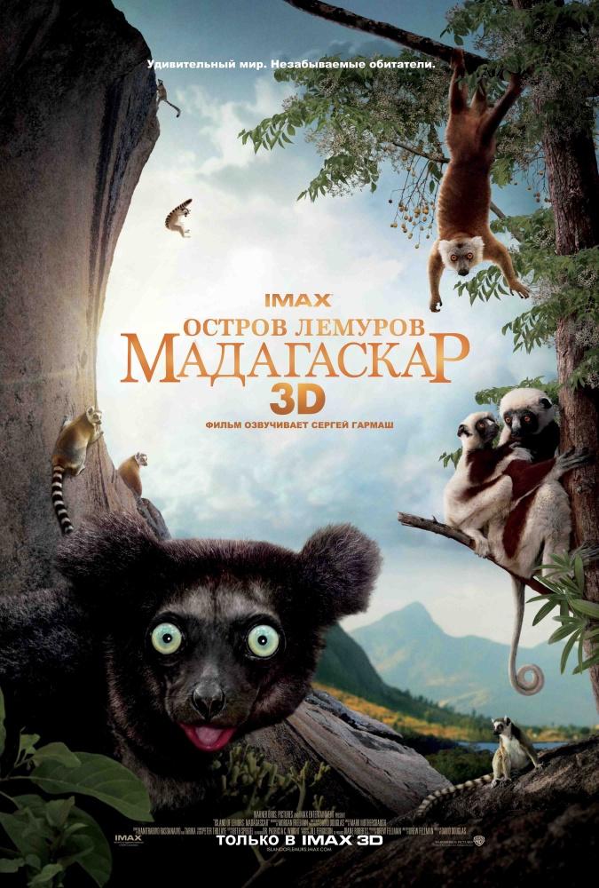 Волчий остров смотреть фильм, обои для ...: gojicheap.ru/volchij-ostrov-smotret-film.html
