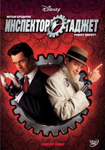 Смотреть Инспектор Гаджет онлайн в HD качестве 720p